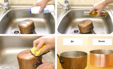 Как без труда отмыть пригоревшее варенье от кастрюли
