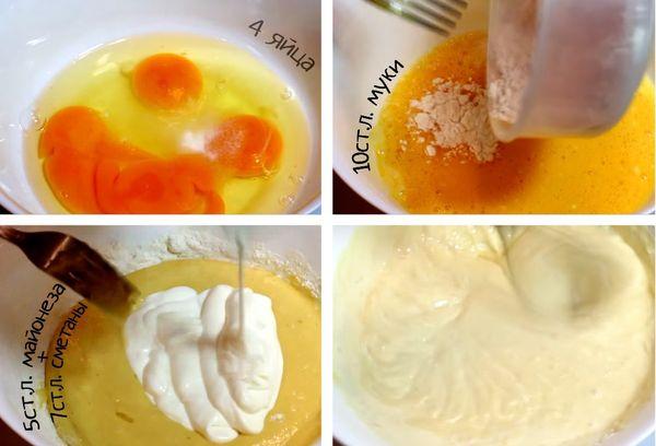 Жидкое тесто с яйцами и сметаной