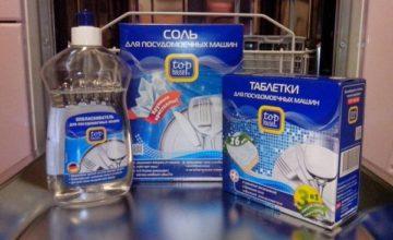 Зачем нужна соль в посудомоечной машине, и можно ли обойтись без нее