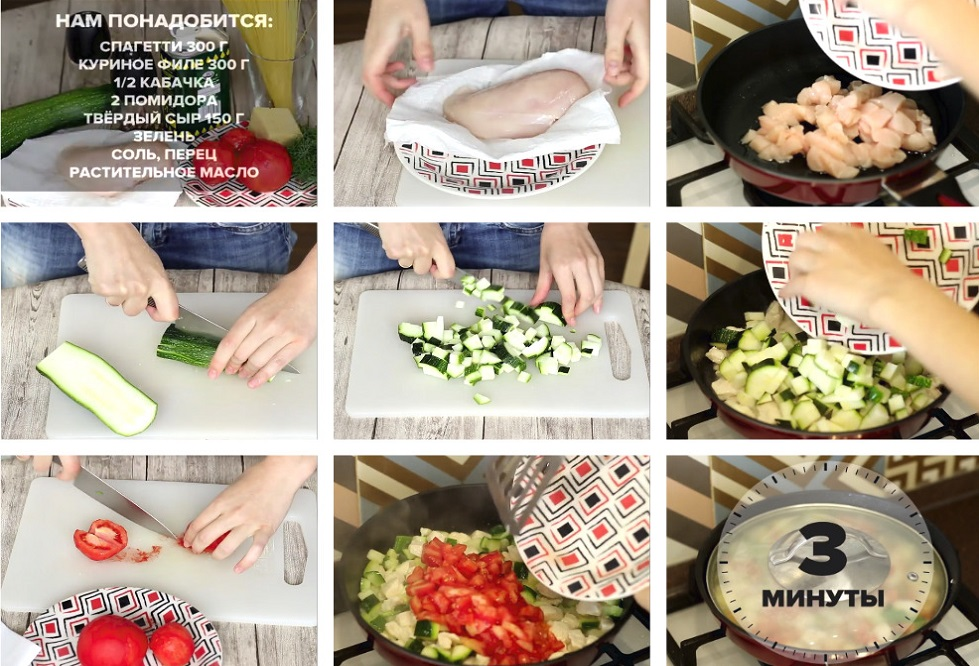 Приготовление спагетти с овощами