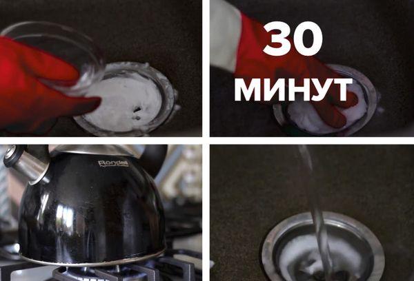 Чистка засоренной трубы содой и уксусом