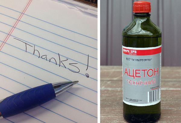 Удаление ручки ацетоном