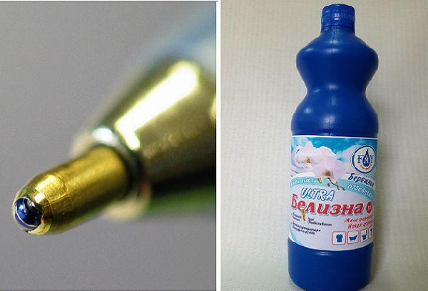 Удаление ручки белизной