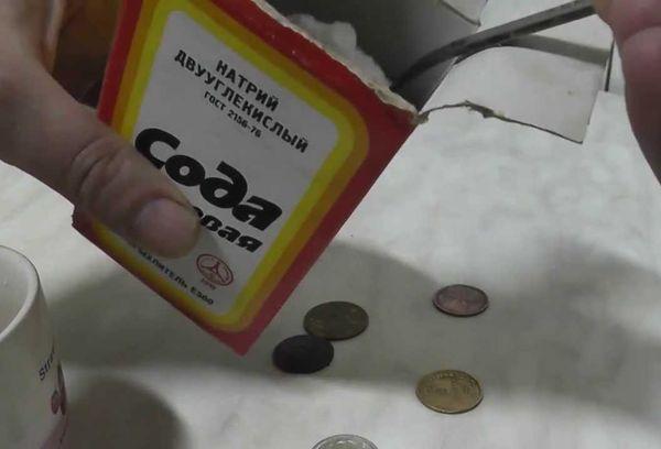 Сода для чистки монет