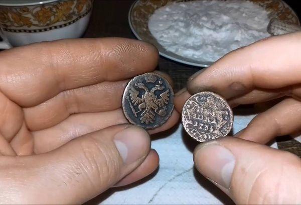 Медные старые монеты