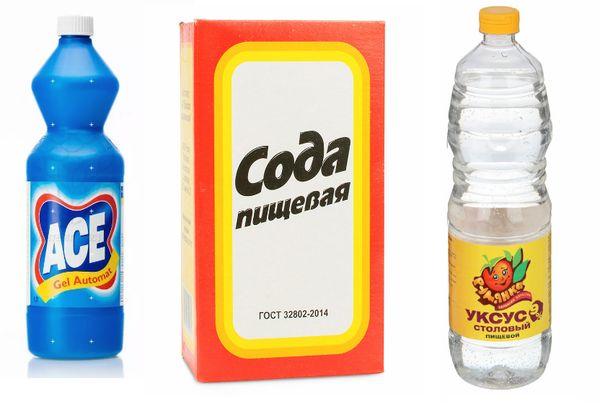 Сода, уксус и отбеливатель