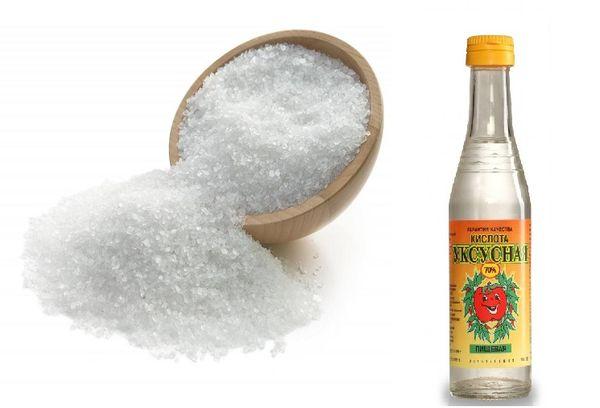 Уксус с солью