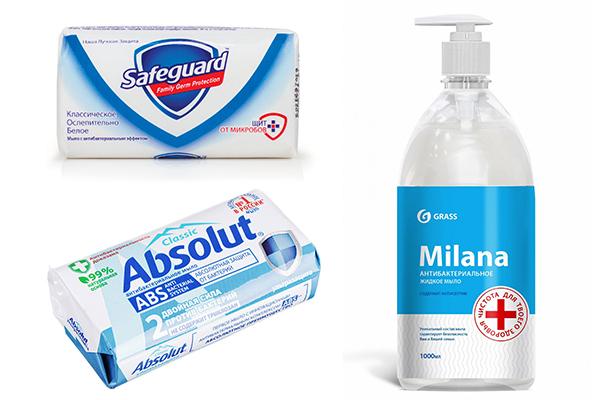 Антибактериальное мыло