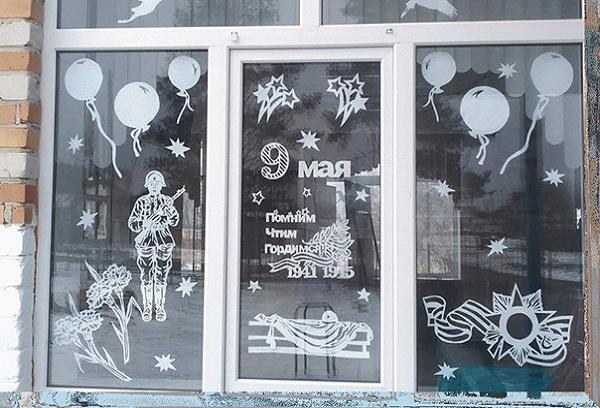 Шаблоны на окна к 9 Мая