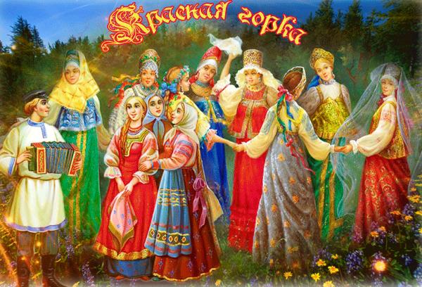 Красная горка: церковный праздник