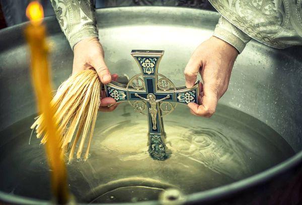 Крест и Святая вода