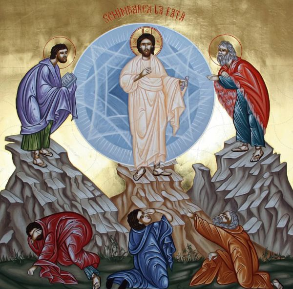 Преображение Господне праздник