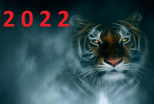 Год тигра 2022