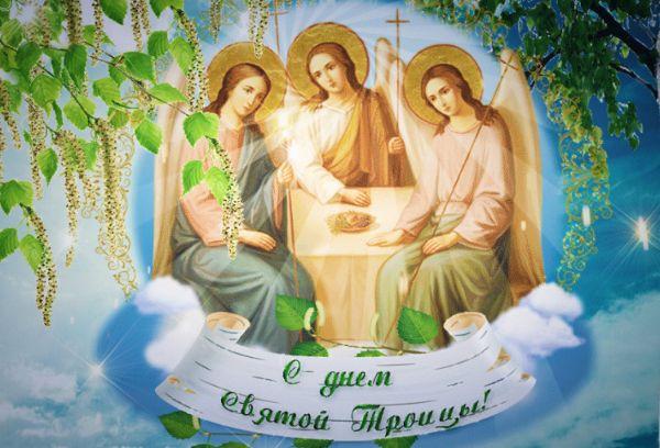 Праздник Троица
