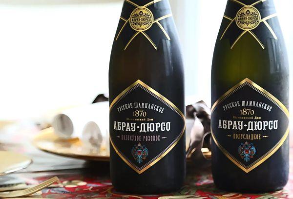 Шампанское Абрау Дюрсо